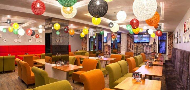 Ресторан «44 Favorite place»