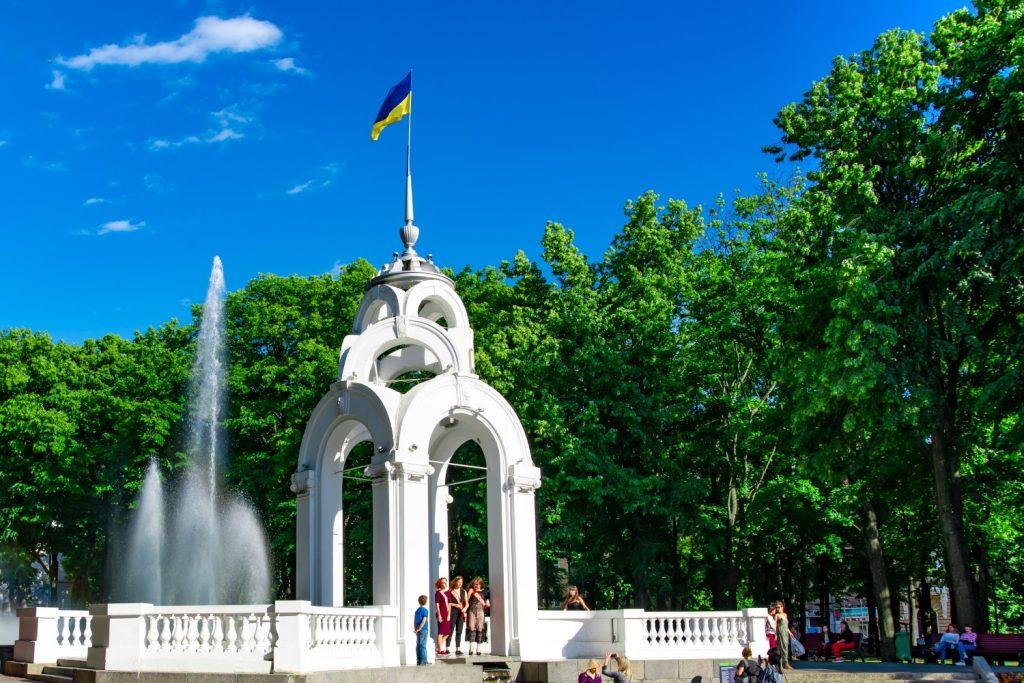 Фонтан ― общепризнанный символ Харькова