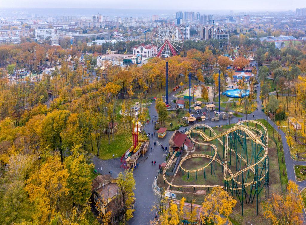Парк Горького, Харьков