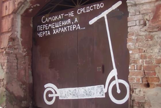 Арт-росписи на улице Гоголя