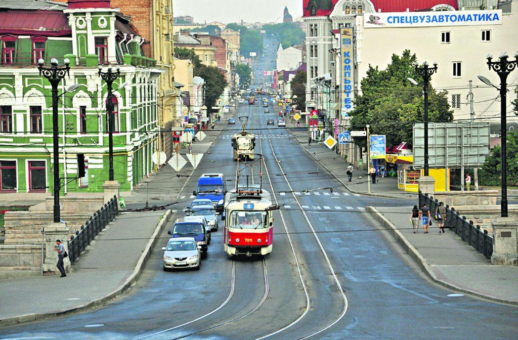 Полтавский шлях – харьковский Бродвей и одна из старейших улиц города