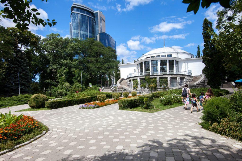 Ботанічний сад імені Фоміна