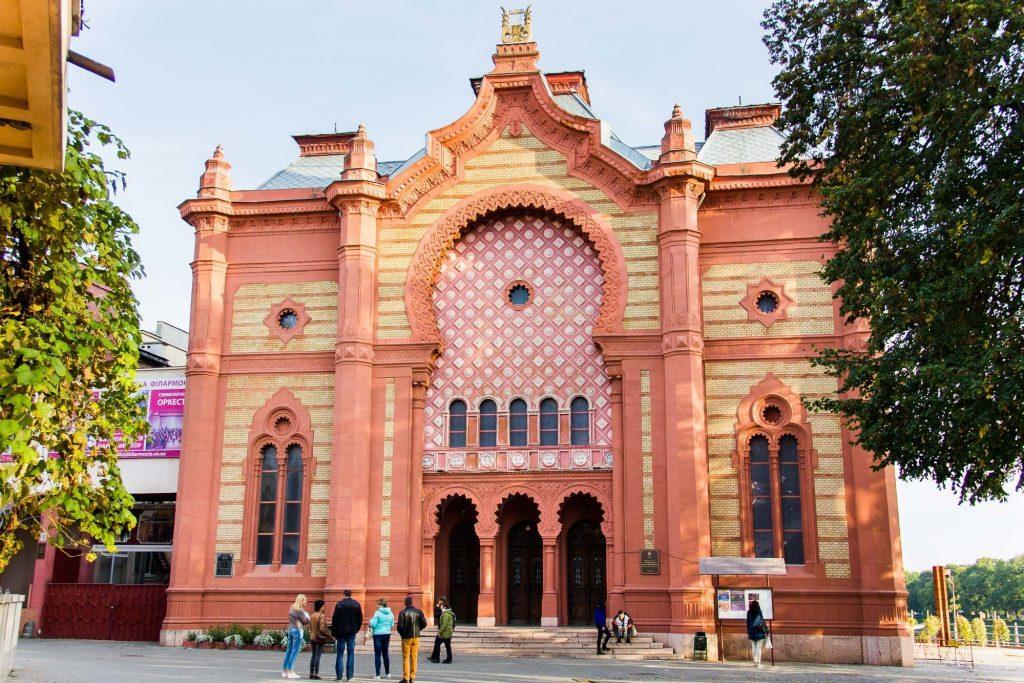 Єврейська синагога, нині – філармонія